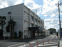 Fujioka town office, Tochigi prefecture, Japan.jpg