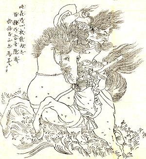 Fujiwara no Hirotsugu rebellion - Fujiwara no Hirotsugu in a drawing by Kikuchi Yōsai