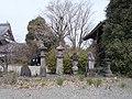 Fukugon-ji Rokujizo.jpg
