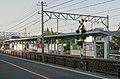 Fukushima Kotsu Iizaka Line Sasaya Station.jpg