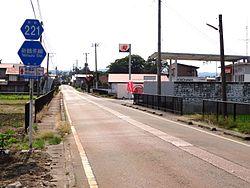 福島県道221号新鶴停車場線 - Wi...