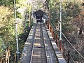 Funicular Cerro San Cristóbal 1.jpg