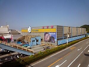 Futami Sea Paradise 20100516.jpg