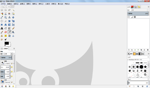 GIMP 2.8.10 Screenshot (Win7 zh-cn).png