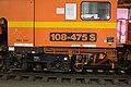 Gare-du-Nord - Exposition d'un train de travaux - 31-08-2012 - bourreuse - xIMG 6495.jpg