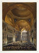 Gaspare Fossati - Louis Haghe - Vue générale de la grande nef, en regardant l'occident (Hagia Sophia - Ayasofya Mosque nave).jpg