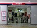 Gate of Wakabadai Station on Keio Sagamihara Line.jpg