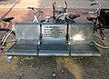 Gedenkteken Muiderpoortstation Victor E. van Vriesland Amsterdam.jpg