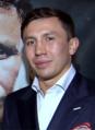 Gennady Golovkin 2017 .png