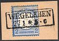 German Reich 1872 Mi20 WEGELEBEN.jpg