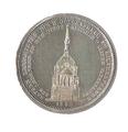 Geschichtstaler 1836.png