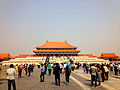 Gfp-beijing-forbidden-palace-large-pavilion-from-far.jpg