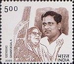 Ghantasala Venkateswara Rao 2003 stamp of India.jpg