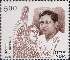 Ghantasala on a 2003 stamp of India