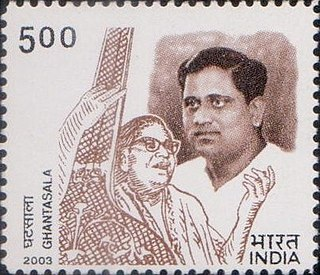 Ghantasala (singer) Indian musician