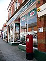 Gillingham, High Street Post Office and postbox No. SP8 1 - geograph.org.uk - 1434130.jpg