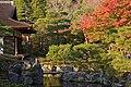 Ginkakuji 2008-11-21 (3107707009).jpg