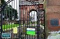 Girvan Old Cemetery 04.jpg