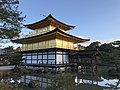 Golden Pavilion in Rokuonji Temple 20190201-3.jpg