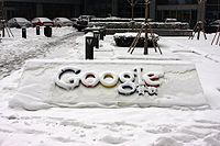 Google China Beijing2.jpg