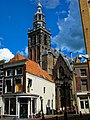 Gouda - Torenstraat - View NE on Sint Jan.jpg