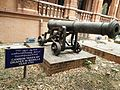Govt museum chennai canon5.jpg