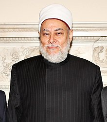Grand Mufti of Egypt Ali Gomaa.jpg