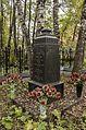 Grave Michael Lunna (1820-1895) 4307.jpg