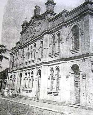 Radomsk (Hasidic dynasty) - Great Synagogue in Radomsk