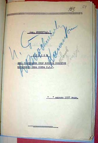 Vyacheslav Molotov - A list from the Great Purge signed by Molotov, Stalin, Voroshilov, Kaganovich and Zhdanov