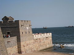 Great wall stops in see.jpg