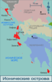 Greece Ionian island map (ru).png