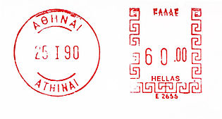 Greece stamp type D9B.jpg