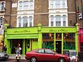 Green and Blue, East Dulwich, SE22.jpg