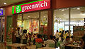 Greenwhich store.jpg