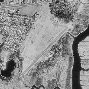Griswold Airport - USGS 1990 orthophoto