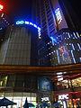 Guogou Plaza.JPG