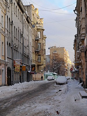 Gusyatnikov Lane Jan 2010 02.jpg