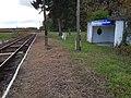 Gyöngyfa-Magyarmecske vasúti megállóhely 5.jpg