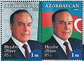 H. Aliyev stamp-1 m.jpg