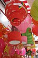 HK 上環 Sheung Wan 皇后大道西 Queen's Road West Shop Oct 2017 IX1 Mid-Autumn Festival Lanterns 11.jpg