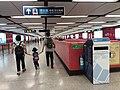 HK 中環 Central MTR Station interior 遮打道 Chater Road HKPL book return collection box July 2019 SSG 02.jpg