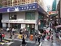 HK 中環 Central tram upper deck view 德輔道中 Des Voeux Road December 2018 SSG Gilman's Bazaar BOC Group Life Assurance Tower.jpg