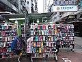 HK 深水埗 Sham Shui Po 福華街 Fuk Wa Street 北河街 Pei Ho Street 致富集團 CHIEF shop sign December 2018 SSG.jpg