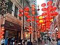 HK 灣仔 Wan Chai 囍歡里 Lee Tung Avenue shop n red lanterns March 2020 SS2 20.jpg