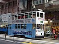 HK 灣仔 Wan Chai 莊士敦道 Johnston Road Tram 5 body ads blue white Aug 2016年 香港立法會選舉 Hong Kong Legislative Election HKLE 001.jpg