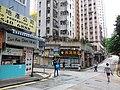 HK 西營盤 Sai Ying Pun 第三街 Third Street August 2018 SSG Ho King Real Estate property agent shops Water Street.jpg