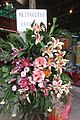 HK 西營盤 Sai Ying Pun 香港 中山紀念公園 Dr Sun Yat Sen Memorial Park 香港盂蘭勝會 Ghost Yu Lan Festival offering flowers sign Sept 2017 IX1 01.jpg