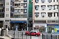 HK 西營盤 Sai Ying Pun 高街 High Street 香港基督教崇真會救恩堂 Kau Yan Tsung Tsin Church view Lai Yin Court Feb 2017 IX1.jpg