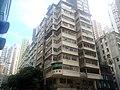 HK 西環 Sai Wan 水街 Water Street 標準大廈 Standard Building House facade 德輔道西 Des Voeux Road West August 2017 Lnv2 01.jpg